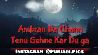 Enna Khush Rakhunga Lyrics Video 2017