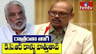 TDP TG Venkatesh Counter To TRS K Keshava Rao  | hmtv