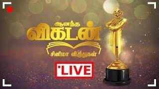 Ananda Vikatan Cinema Awards LIVE Pre-red carpet