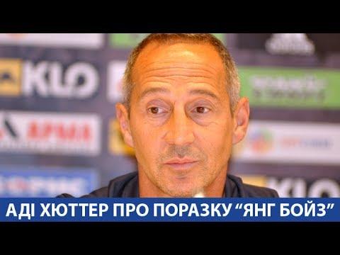 Аді Хюттер про поразку від Динамо