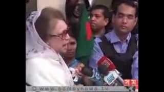 Khaleda Zia Vs Gopali Girl (29 December 2013)
