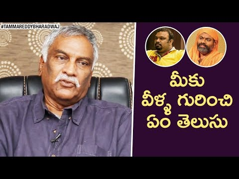 Tammareddy Shocking Comments on Mahesh Kathi & Paripoornananda Swami | Tammareddy Bharadwaj