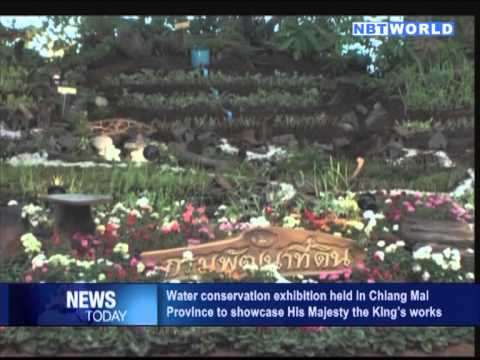 Water Conservation Exhibition  to Showcase the King's Work