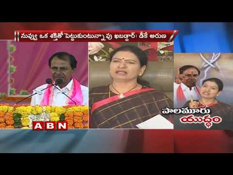 DK Aruna Counter to KCR over His comments at Wanaparthy Public Meeting | ABN Telugu