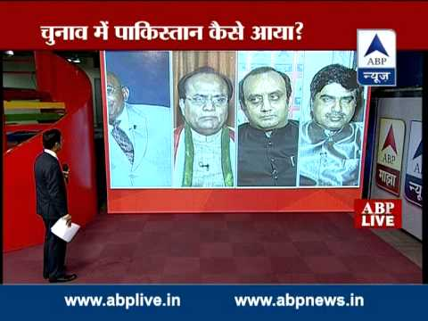 ABP Live: How Pakistan gets into India's election?
