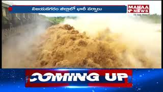 Weather Report:Heavy Rains In Vizianagaram Dist