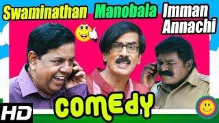 Enna Satham Indha Neram Tamil Movie Comedy Scenes | Nithin Satya | Manobala | Swaminathan