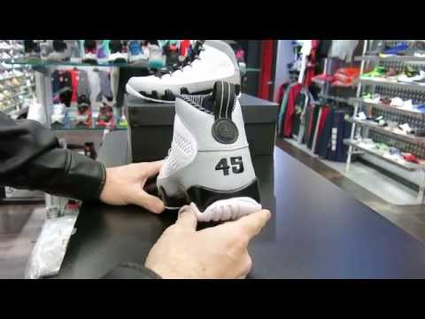 Nike Air Jordan 9 Retro - Baron 9, at Street Gear Hempstead, NY