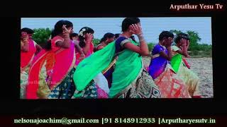 Pongal Dance Infant Jesus School 40 Yrs Manalee New Town 04-08-2018