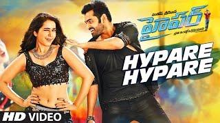 Hypare Hypare Full Video Song Hyper Ram Pothineni Raashi Khanna New Telugu Songs 2016