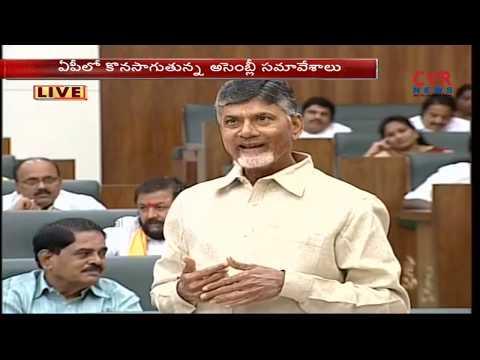 AP Assembly 2018 Live : CM Chandrababu Naidu Speech | CVR News