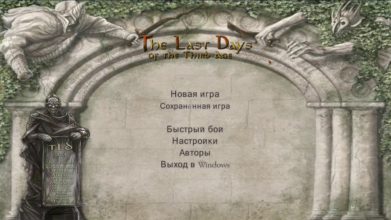 Как сделать русский язык в mount and blade the last days