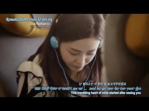 [Eng, Rom & Kor] Jung Yoep - I Want to Kiss You (입 맟추고 싶어요) (Romance OST)