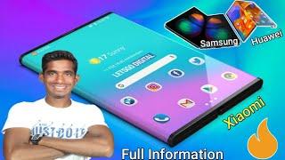 Best Samsung, Huawei, Xiaomi Upcoming Foldable SmartPhone   Launch Date ?