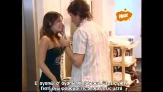 Casi Angeles 2007 Επεισόδιο 2 (5/5) Greek Subtitles