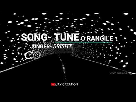 Tune o rangile ||old is gold song || Srishti Bhandari || saregama music|| best ever old
