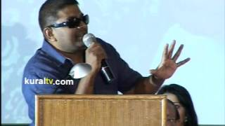 Aarohanam - Aarohanam Audio Launch Part 02