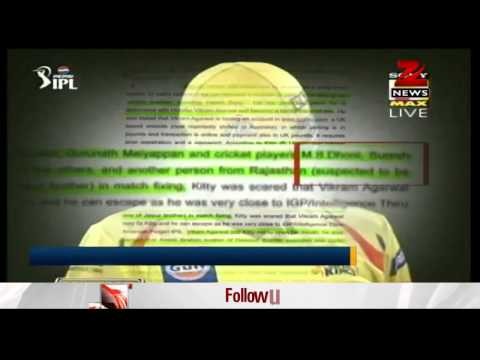 IPL spot-fixing: Did Dhoni hide the truth?