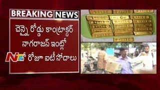 IT Rides On Tamilnadu Highways Contractor Nagarajan Seyyadurai's House | Seized Illegal Assets | NTV