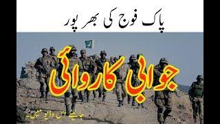 Pakistan India Border | Pakistan NEWS LIVE TODAY | MEDIA NEWS CHANNEL