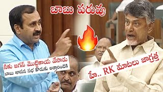 YCP Alla Ramakrishna Reddy Sensati0nal Comments on Chandrababu Naidu | AP Assembly Sessions | PQ