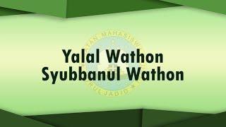 Lirik Mars Yalal Waton