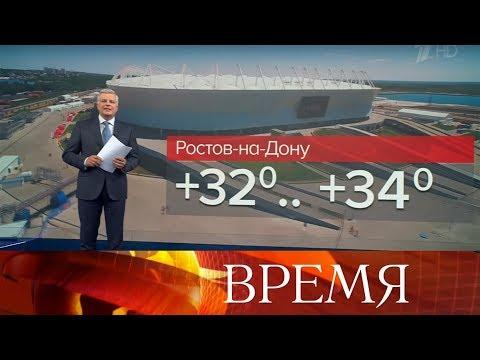 Чемпионат мира по футболу FIFA 2018 в России™ в буквальном смысле в разгаре.
