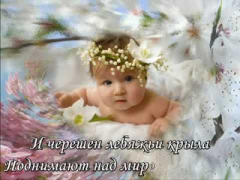 """Композиция на стихи Л. Клёновой """"Я закрою глаза"""""""