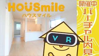 国府町南岩延字西野 アパート 1LDK 101の動画説明