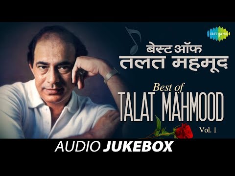 Best of Talat Mahmood | Ghazal Audio Jukebox | Vol 1 | Best...
