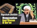 Mengamalkan Ayat Khusus Al Qur'an | Buya Yahya | Riyadush Sholihin | 22 Juli 2018