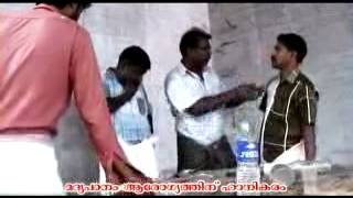 THATATHIN MARAYATH COMEDY.mp4/beveragin marayath..