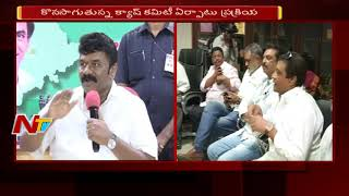Minister Talasani Srinivas Yadav Holds Meeting With Maa Officials || Casting Couch