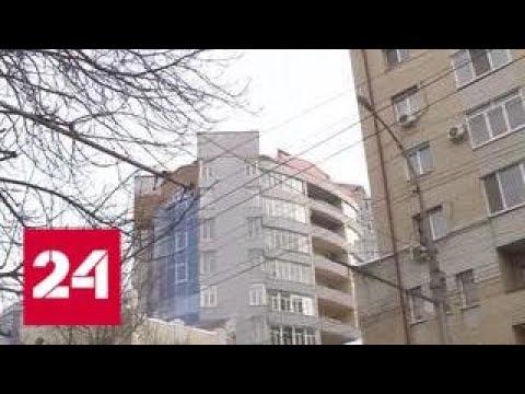 Квартирная революция пришла к дальневосточным военным - Россия 24
