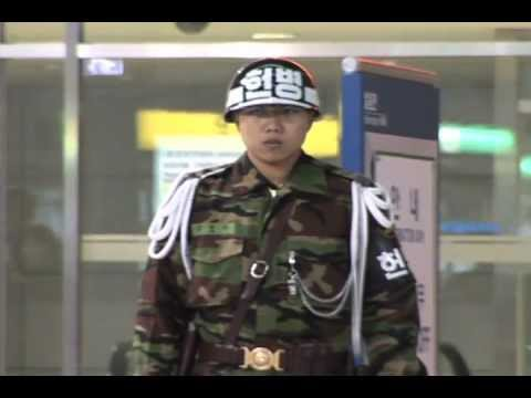 Korean DMZ