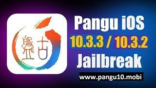 iOS 10.3.3 Jailbreak Tutorial. Get Jailbroken And Cydia Tweaks By Jailbreaking iOS 10.3.3 iPhone 7