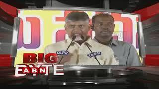 CM Chandrababu Naidu Strong Counter to KCR , YS Jagan, Pawan kalyan | Big Byte