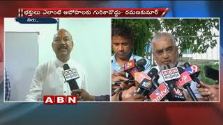 TTD jewels row | TTD Ex Chief Security Officer Ramana Kumar Face to Face with ABN