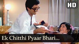 Ek Chitthi Pyaar Bhari (HD) - Ek Chitthi Pyaar Bhari Song - Raj Babbar - Baby Bulbul - Filmigaane