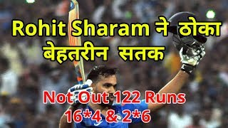 India Vs Sri Lanka 3rd ODI : Rohit Sharma Score  Quick fire Century   Rohit 122 vs Sri Lanka