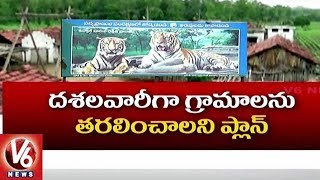 TS Govt Plans To Rehabitate Villages Near To Tiger Zone In Adilabad District