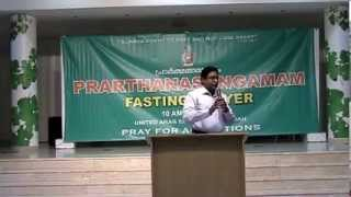 Prarthanasangamam - 12 Hour Fasting Prayer (April 2013) Part 1