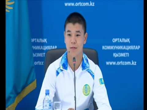Брифинг на тему: «По итогам ІІ-х летних юношеских Олимпийских игр в г. Нанкин (Китай)»