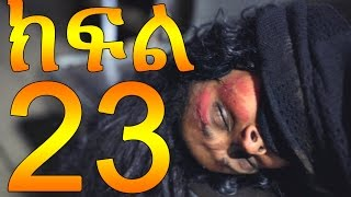 Meleket Drama - Episode 23