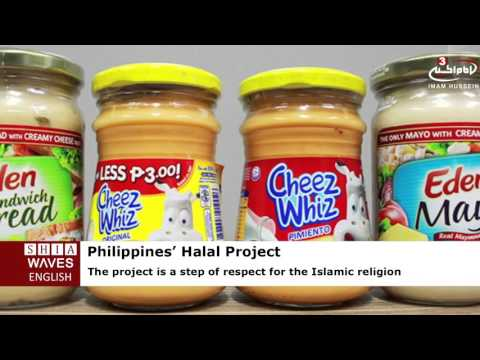 Philippines Plans 'Halal' Project for Tourism