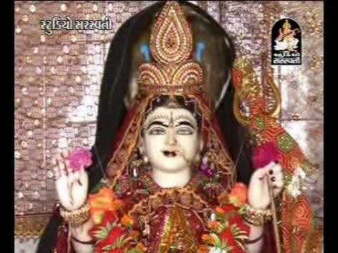 Aavjo Maavadiyu | Mogal Chhedta Kaado Naag | Kirtidan Gadhvi...