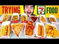 TRYING 7-ELEVEN HOT FOOD! - Taquitos, Spicy Wings, Pizza, & MORE Taste Test!