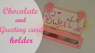 HTMT: #15 ♥ CHOCOLATE AND GREETING CARD HOLDER