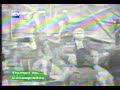 video de BRIAN HYLAND - SELLADO CON UN B.-