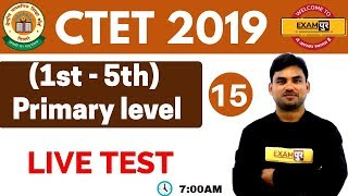 Class-15 ||#CTET 2019 || (1st - 5th) Primary level || By Anant Sir || LIVE TEST